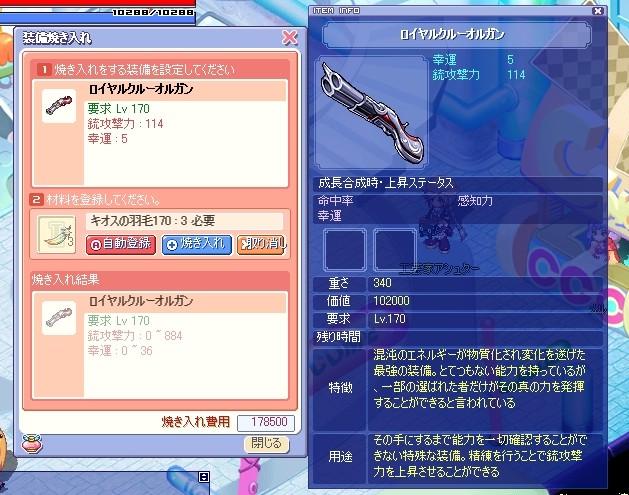f0048086_11435767.jpg
