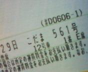 f0057089_6322636.jpg