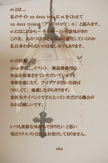 f0038890_1001957.jpg