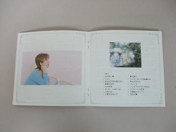 f0153998_19504893.jpg