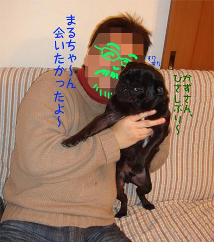 c0094999_19343981.jpg
