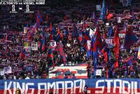 FC東京ゴール裏 2008