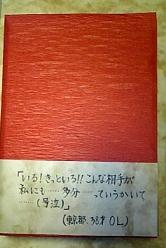 f0143504_0171984.jpg