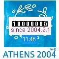Passing through ten million milestone on weekend_b0087409_2136112.jpg