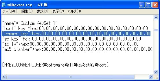 b0030122_125324.jpg