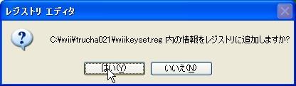 b0030122_13630.jpg