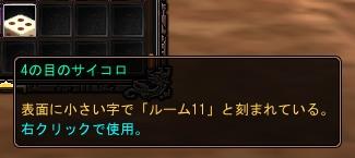 f0158834_17504627.jpg