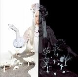 HIGH and MIGHTY COLOR「獣神演舞」スペシャルテーマソング発売中!!!_e0025035_0274425.jpg