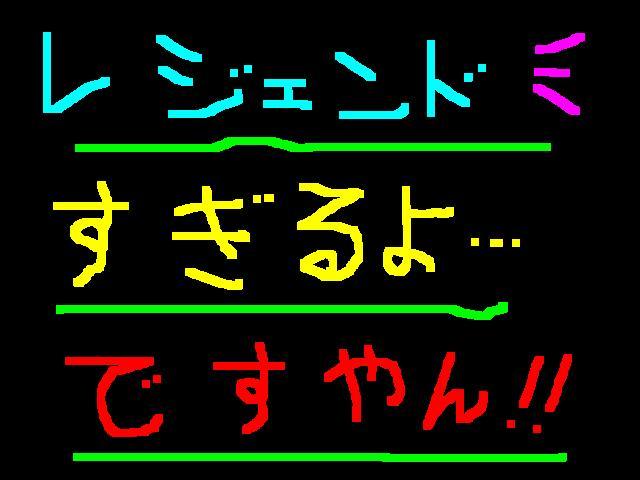 f0056935_20155991.jpg