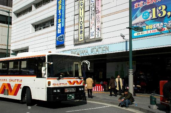 和歌山駅_b0093754_074517.jpg