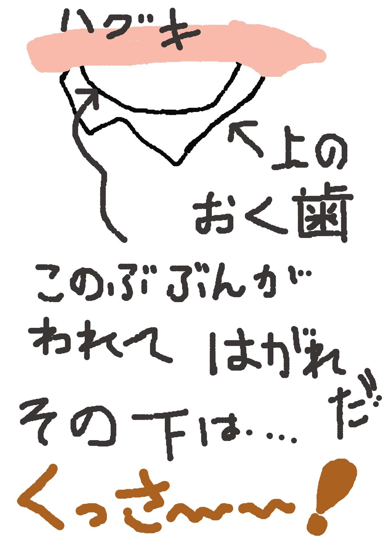 c0105157_2115895.jpg