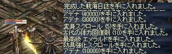 f0043259_2364622.jpg