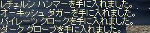 f0043259_2395247.jpg