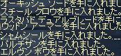 f0043259_240931.jpg