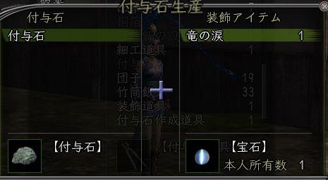 b0114162_2104138.jpg