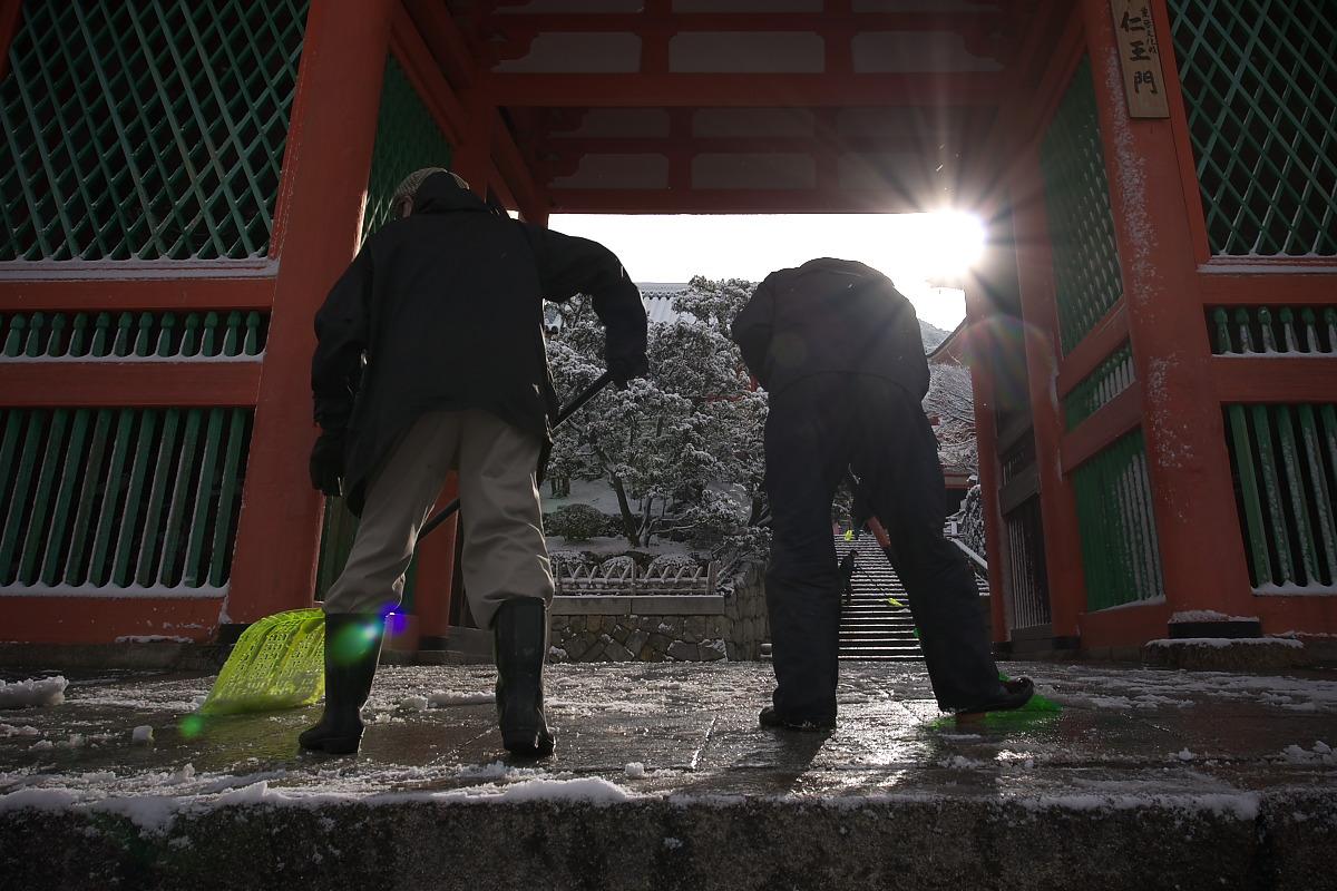 京都 雪景色 <東山> 1_f0021869_1695865.jpg
