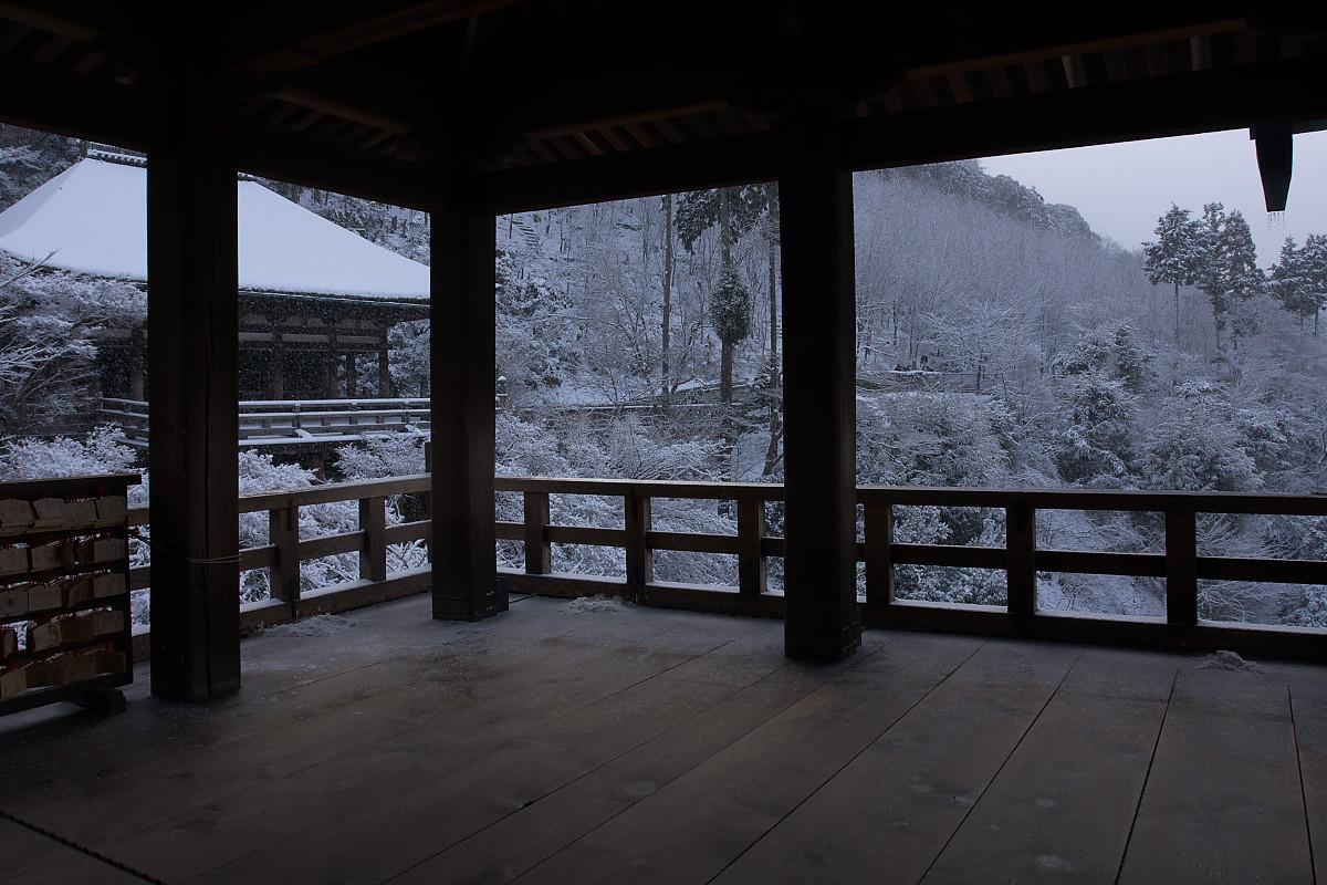 京都 雪景色 <東山> 4_f0021869_17282311.jpg