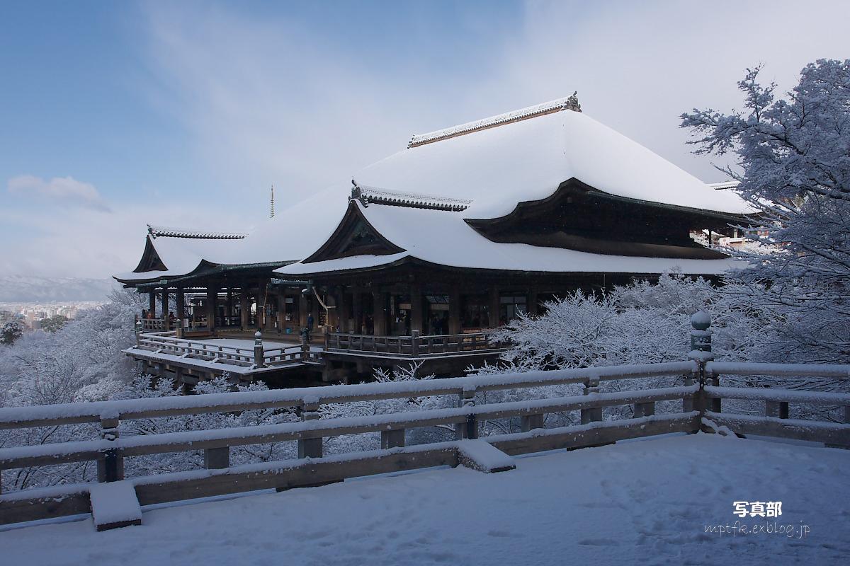 京都 雪景色 <東山> 5_f0021869_1814877.jpg