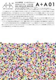 d0017381_652026.jpg