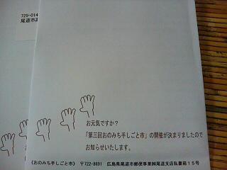 d0096585_15585680.jpg