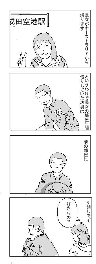 f0104393_741536.jpg