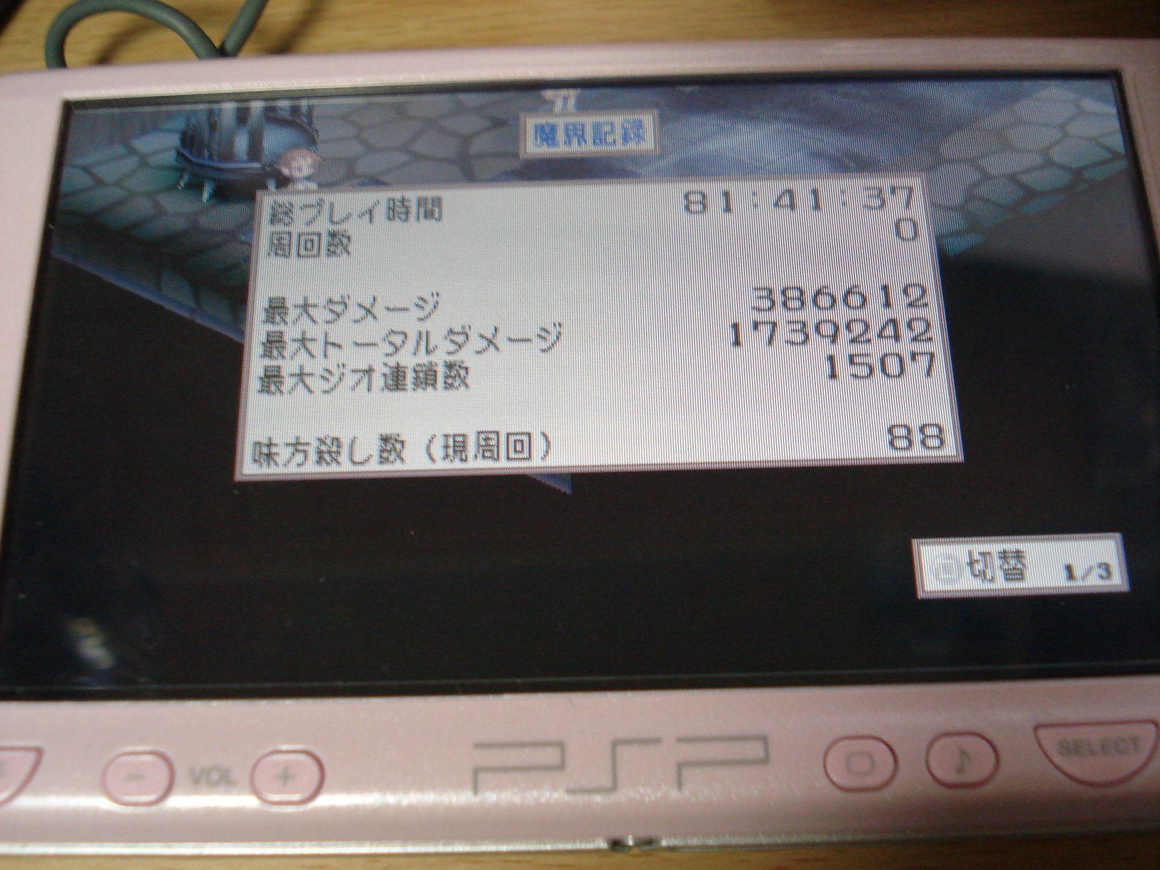 f0124204_2395052.jpg