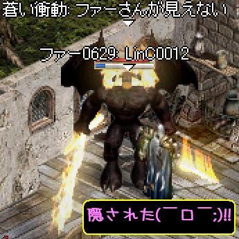 f0072010_548258.jpg