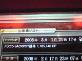 b0020812_14323675.jpg