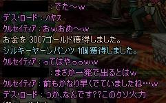 d0148420_2253273.jpg