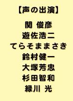 d0141335_17595347.jpg