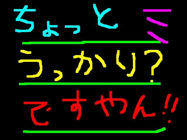 f0056935_1931279.jpg