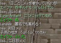 a0062938_10472916.jpg