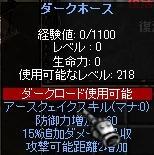 c0143238_1735454.jpg