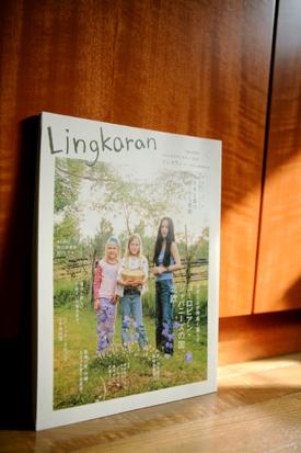 フィンランドに行きます_b0119547_1555576.jpg