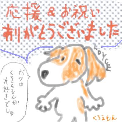 d0013149_0315042.jpg