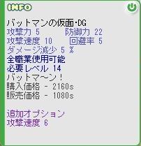 b0043454_12344181.jpg