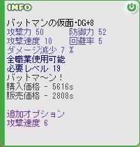 b0043454_12372376.jpg