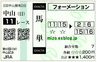 b0042567_11351892.jpg
