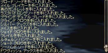 b0083880_2110274.jpg