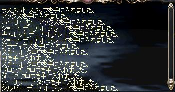 b0083880_2191455.jpg