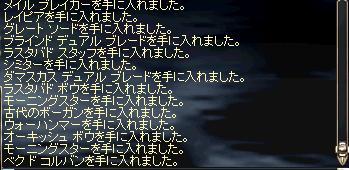 b0083880_2193143.jpg