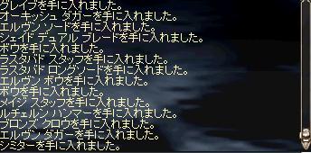 b0083880_2193740.jpg