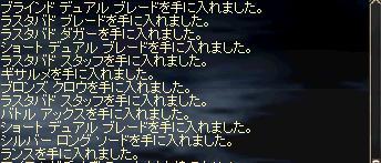 b0083880_2194463.jpg