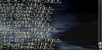 b0083880_2195029.jpg