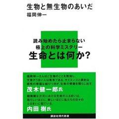 f0157484_2302166.jpg