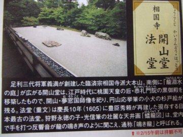f0120102_2253229.jpg