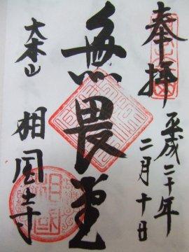 f0120102_22552414.jpg