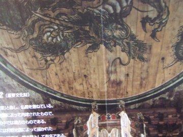 f0120102_2255496.jpg