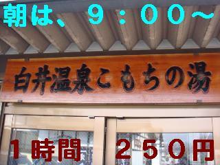 f0138304_1864263.jpg