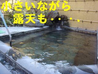 f0138304_187843.jpg